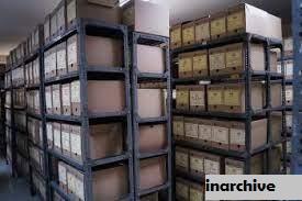 Pusat Penyimpanan Arsip